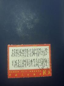 文7满江红