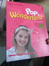 Pop's Wonderland Grade 3 三年级b体系 寒