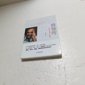 费曼传  扫码上书