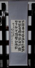 江西省文史馆员,书协理事,黄天璧