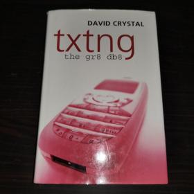Txtng:The Gr8 Db8
