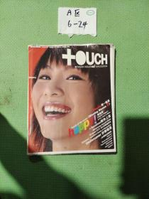 +TOUCH 2004 480【无赠品】
