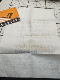 著名画家聂干因铅笔信札