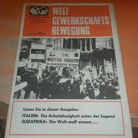 WELT GEWERKSCHHFTS BEWEGUNG(1976.10)