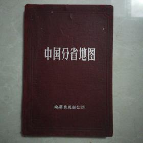 中国分省地图   世界分国地图