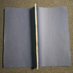 稀見明刻大字本理學家真德秀《真西山集》一厚冊