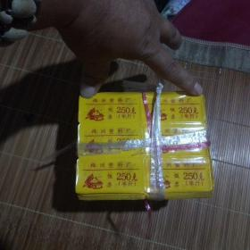 株洲塑料厂饭票(一捆出售)全都是250克(半斤)饭票卷
