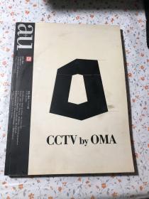 建筑与都市CCTV专辑