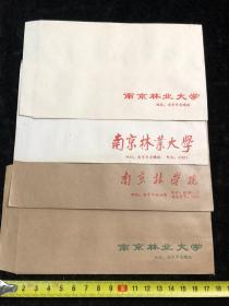 南京林业大学 空白老信封4个