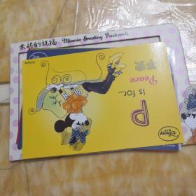 明信片 米妮的祝福 6片