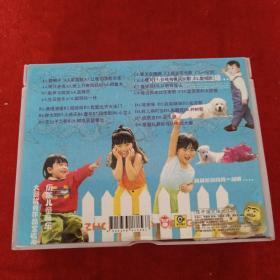 磁带 中华童谣