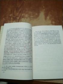 金文简帛中的刑法思想