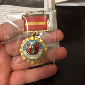 中国铁路职工抗美援朝纪念章