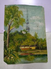 58年 广州越秀公园电视塔油画(20 × 27)