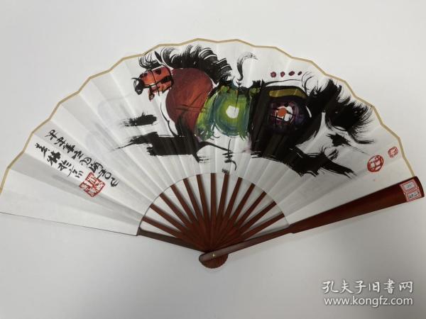 韩美林,折扇