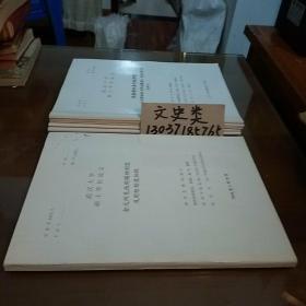 武汉大学 硕士学位论文: 金文所见西周赐物制度 及用币制度初探(坐着凌宇签名本)