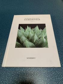 The Beauty of Succlents HAWORTHIA vol.1