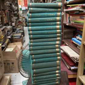 美术丛书  存4至25共21册