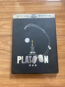野战排 红龙盒装DVD