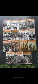 日本侵华罪证,《一亿人的昭和史》,主要内容,二*二大事件,日中战争,满洲事变,太平洋战争,不许可写真。8开每本258页左右。出版时间1975到1977年。