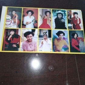 香港电眼美人李美凤少见贴纸大版黄边 私家收藏,品相如图没有使用过  影像怀旧藏品 售出不退。