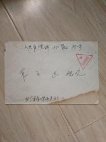 五十年代免费军事邮件 实寄封(带信)
