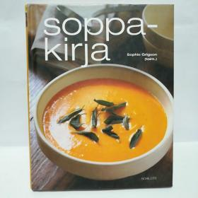 Soppa-kirja  小语种食谱