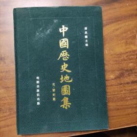 中国历史地图集元明第七