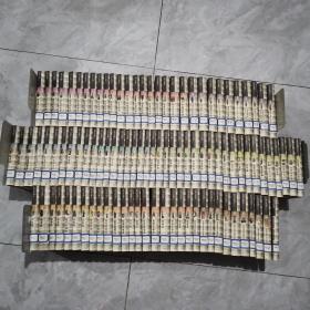 中华文化通志:全十典101卷(实物拍图,请仔细品图)32开精装