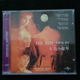 红色小提琴 VCD  2碟盒装