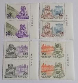 台湾专307卢沟桥邮票2套合售(带版铭)