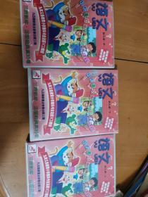 VCD光盘:轻松看动画·快乐进课堂:语文(第九册)上中下