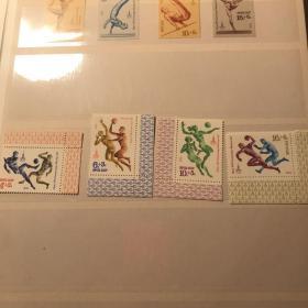 苏联邮票 1979年莫斯科奥运会 4枚 球类 无邮戳新票