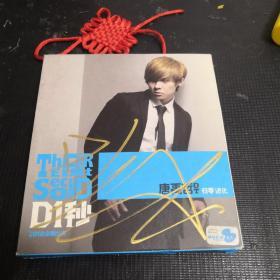 CD:唐禹哲 归零进化 (1CD)【唐禹哲签名】 内附画册、歌词
