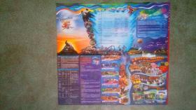 旧地图-香港海洋公园指南(2012年1月)4开85品