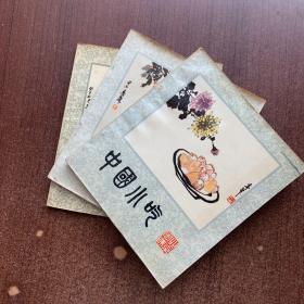 中国小吃:安徽风味,福建风味,北京风味(三本合售)