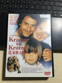 克莱默夫妇(DVD)