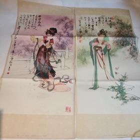 年画:美人图 华三川  画   76X35Ⅹ6  1981年  共六张合售