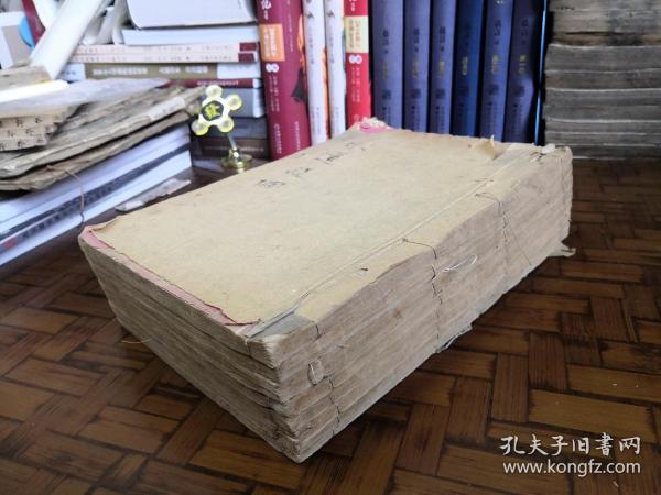 清光绪四年(1878)徐士銮霞城精舍刻本《水道提纲》28卷八册全