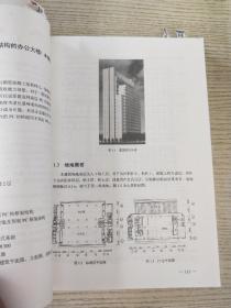 隔震结构设计