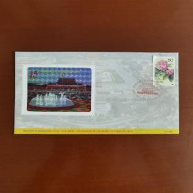 庆祝中华人民共和国建国45周年镭射纪念封一枚, 中国邮票香港总代理天波通信发展有限公司(中华人民共和国邮电部在香港的代理机构)发行,1994年10月1日发行,发行量5000枚,余长贵、刘超设计。