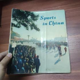 中国体育 SPORTS OF CHINA-英文版12开73年印