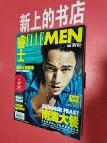 睿士,2012年七月
