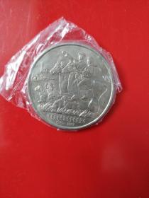 内蒙古成立四十周年纪念币