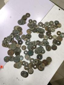 清代铜币  1斤