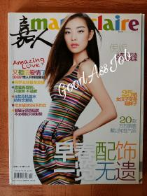 【倪妮专区】嘉人 2014年2月号 总第177期 时尚杂志 非全新