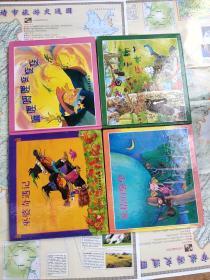 儿童音乐故事宝盒, 嘛哩呣哩变变,巫婆奇遇记,妖精的愿望,动物狂欢节4本