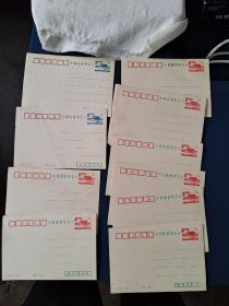 明信片(12张)