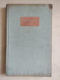 THUNDERSTORM  雷雨英文精装版 1958年一版一印  带剧照插图