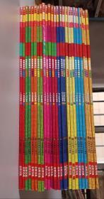 最美最美的中国童话(25册合售)